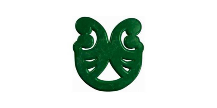 Logo for Te Kōhanga Reo o Ngā Kuaka